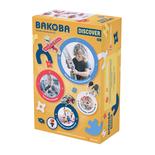 Constructie box Discover Bakoba