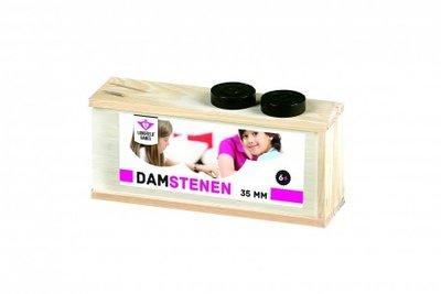 damstenen-180135-longfield-sports